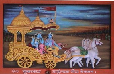 Krishna Telling 'Bhagvad Gita' To Arjuna (Laws of Dharma & Karma)