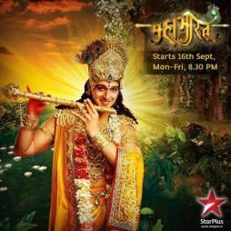 Krishna-gi