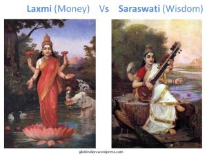 laxmi-saraswati-gi
