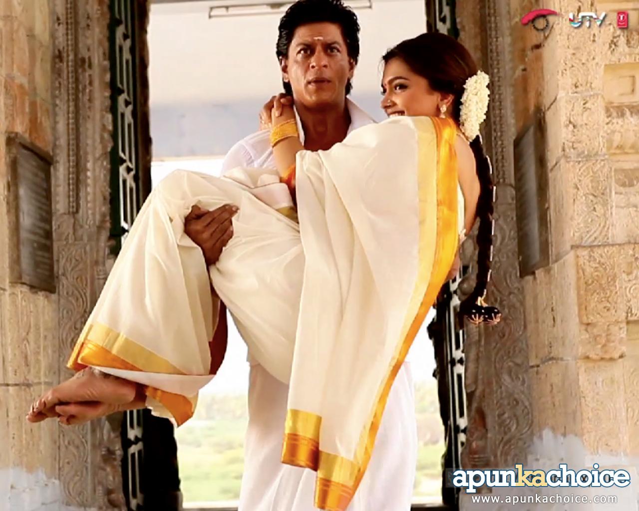 Tamil wife songs