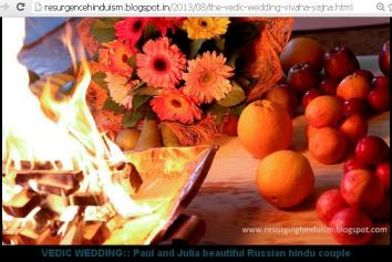 Holy Fire of Yajna