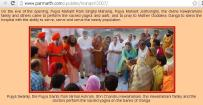 Mass Yajna for common cause and world peace