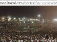 election rally at night