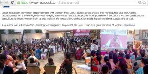 """Using hi-fi Technology; BJP's PM Candidate Mr Narendra Modi talking directly to Women across 1500+ locations in India through video conferencing (first time use of Satellite, DTH, Telecommunications, Redio & Internet together)....Innovative Campaign is called """"Chai Pe Charcha"""" (Dicussion at Tea) - Discussing your issues/future aspirations from new goverment directly to PM candidate at a time."""