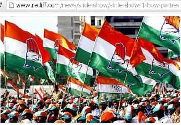 Election rally with colourful flags and caps
