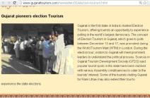 Gujarat State is pioneer in Election Tourism..now it is being promoted across India