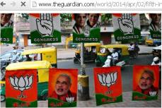 Flags of India's top two national parties