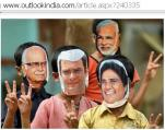 Maks are big hit...People put on their favorite leader's masks during rally or campaign....