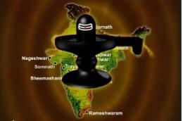 ~ Mahashivratri: Spiritual & Scientific Significance of 12 Holy Shiva Temples in India (Jyotirlinga)
