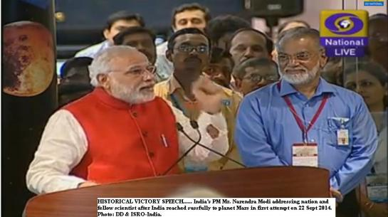 Beautiful Historical Victory Speech by Mr. Narenra modi to all Indians and ISRO scientists