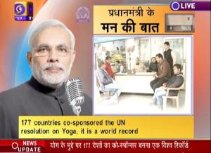 People listening Indian PM Mr. Narendra Modi adressing nation #MannKiBaat speech on Radio on 14th Dec 2014