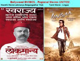 ~ Bollywood DIVIDES, Regional moviesUNITES!