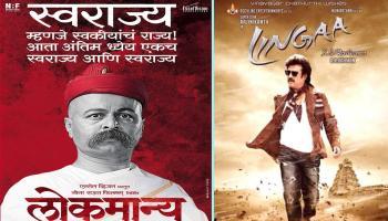 Hindi (Bollywood) Movies with ENGLISH Subtitles   GLOBAL INDIAN BLOG