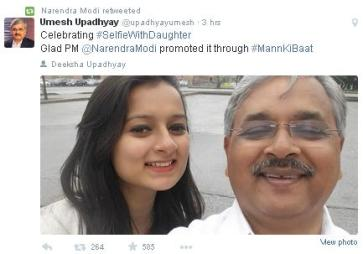 SelfieWithDaughter-21