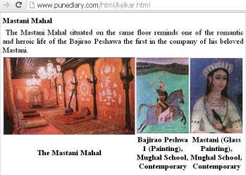 Inside Kelar Museum (Mastani's palace)
