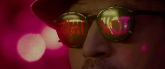 party-song-chasma-shot