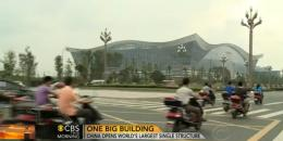 ~ Copying Consumerism: China Opens World's Largest Commercial Building