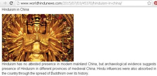 Hinduism-In-China-Hindu-history-of-china