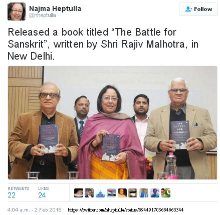 Battle-For-Sanskrit-book-launch-Rajiv-Malhotra-Feb-2016