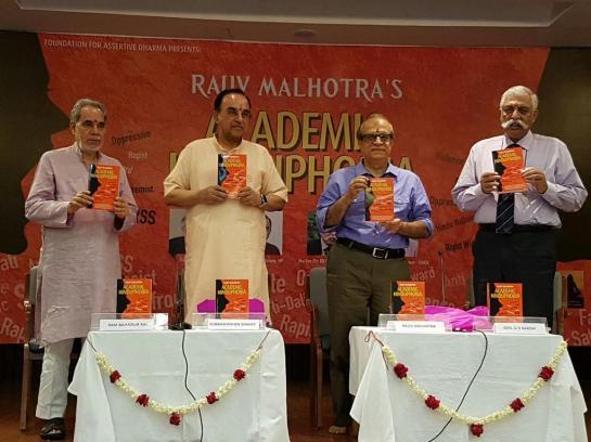 RM-Academic-Hinduphobia-book