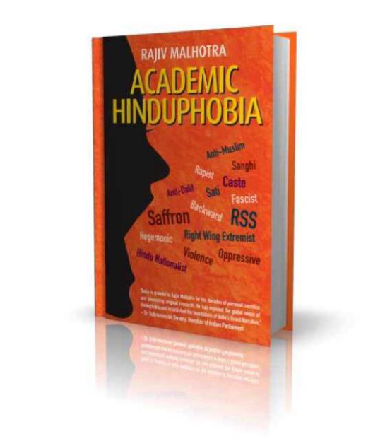 RM-HinduiPhobia-1
