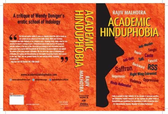 RM-Hinduphobia