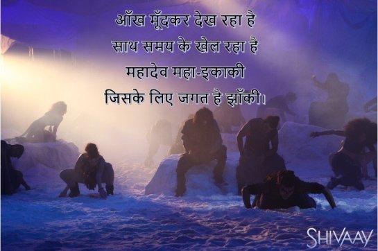 shivaay-1