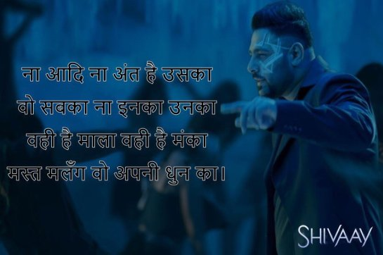 shivaay-indian-bollywood-hinduism-hindu-1