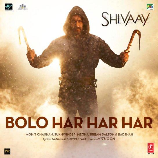 shivaay7