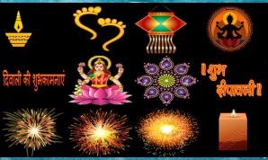 """Diwali-Greetings-Hindu-Festiva-India"""
