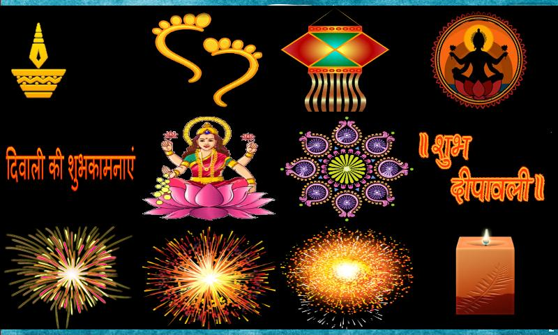 """Diwali-Greetings-Hindu-Festiva-India"""