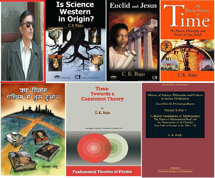 Image result for books by ck raju pictures